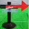 篮球发球权显示器 铁制发球权显示器 手动发球权指示器 冠龙品牌