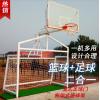 专业供应笼式足球门 篮球足球篮球二合一训练球门架 框架式篮球架