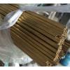 加工cuzn30可根据客户要求生产2.0265锻件零售棒材尺寸可零割带材