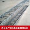 中捷126C机床钢制拖链电缆油管伸缩防护链