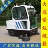 电动扫地机 物业环卫清扫车 驾驶式道路扫路车 公园广场专用