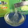 透明阻尼油 缓冲润滑油