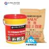 Js防水涂料 高效Js防水涂料 Js防水涂料聚合物
