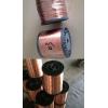 环保易切削cuzn36黄铜带 整平剪板加工2.0335标准黄铜棒 德国铜厂