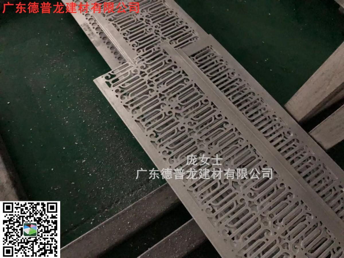 雕刻铝板 (20)