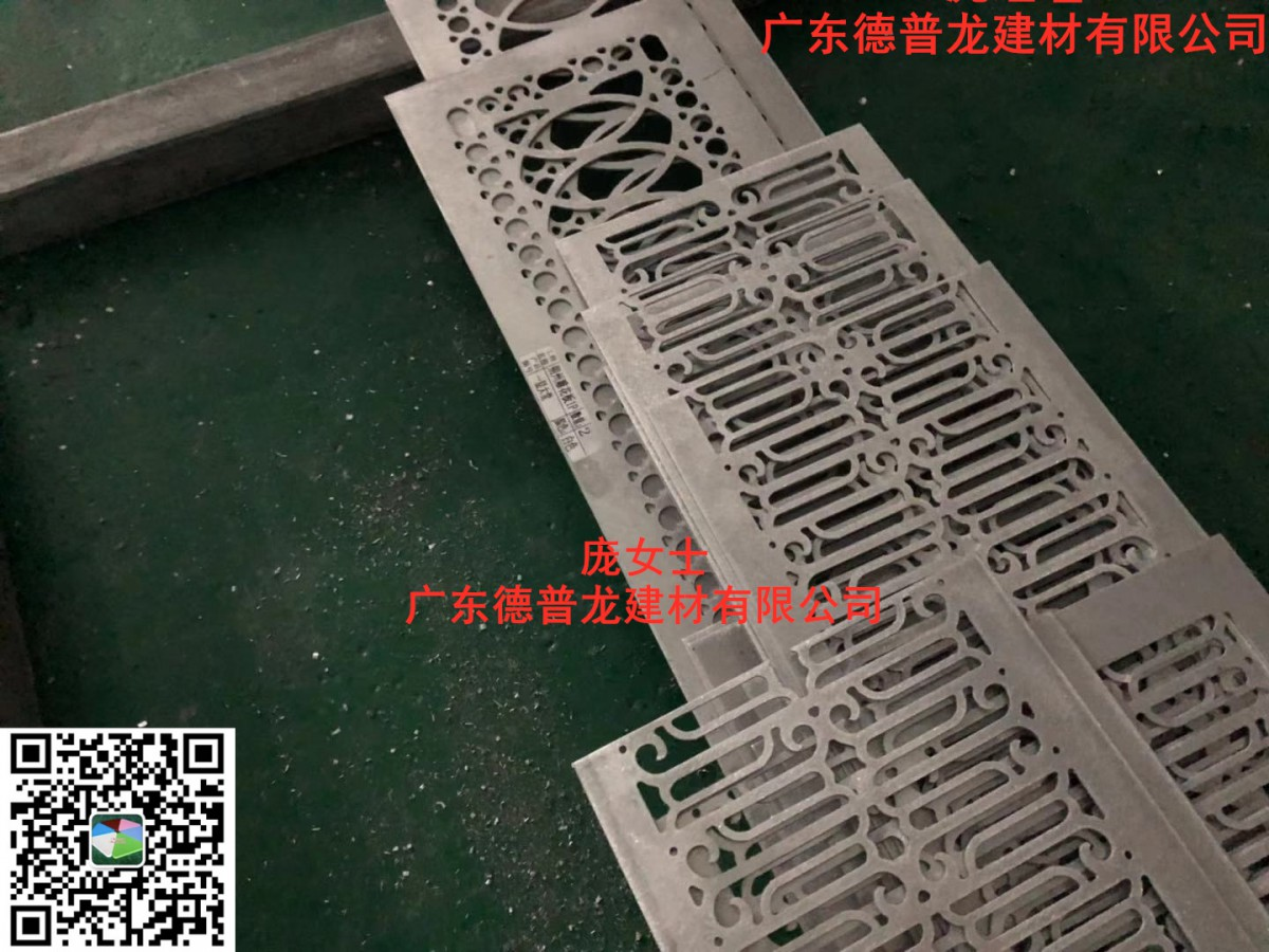 雕刻铝板 (33)