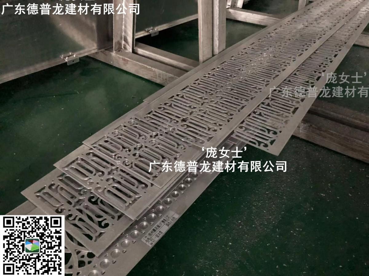 雕刻铝板 (24)