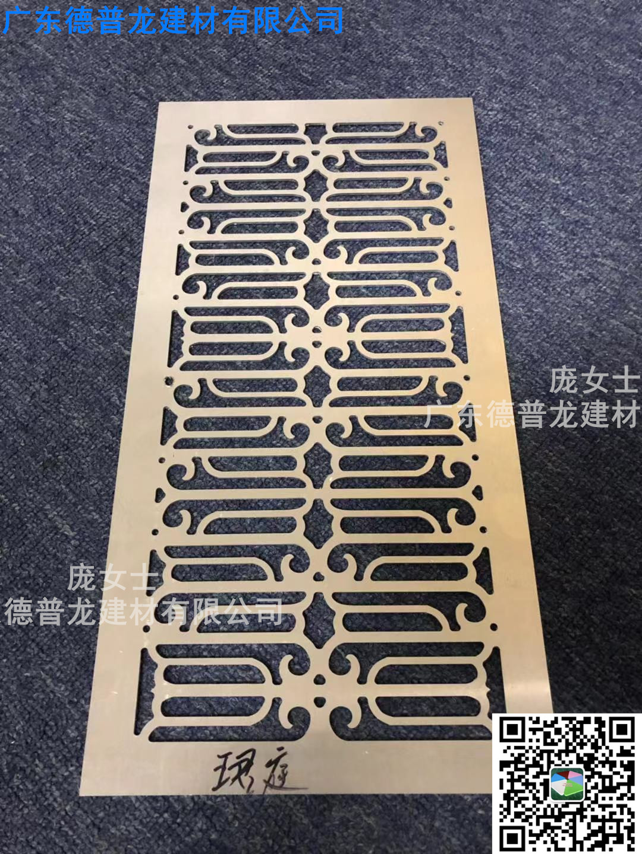 雕刻铝板 (21)