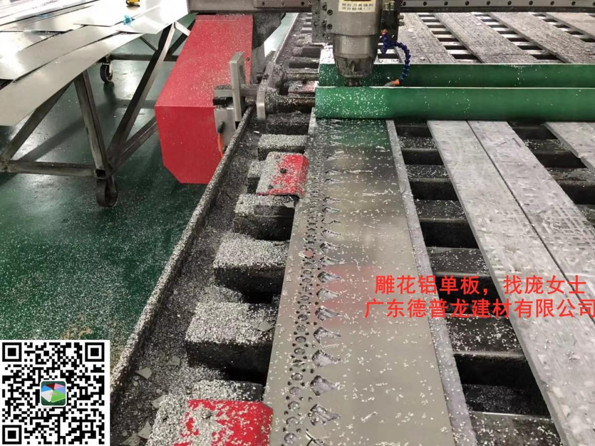 雕刻铝板 (41)