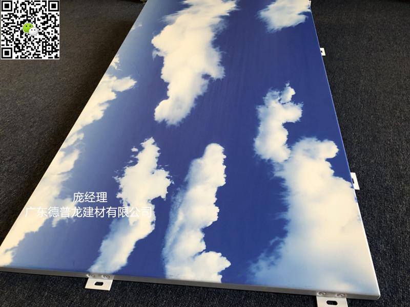 蓝天白云铝板16