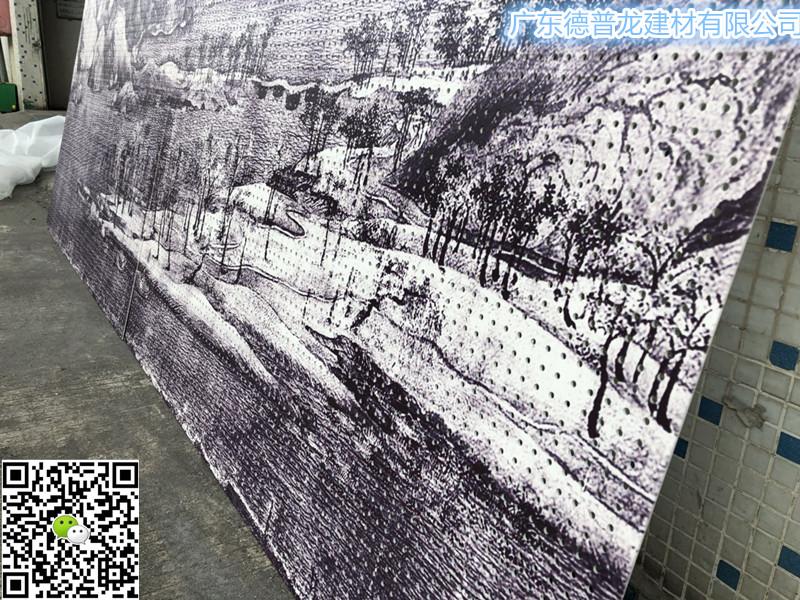 3D山水彩印铝板 (3)_副本