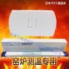 测温块600-900日本JFCC L1 L2 M H L型号测温块