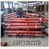 山西厂家直销DW42-250/110X悬浮单体液压支柱