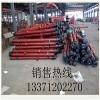 通晟DW28矿用单体液压支柱厂家直销
