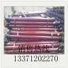 3.8米悬浮单体液压支柱,DW单体液压支柱厂家