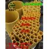 黄色环氧树脂绝缘管 非标定制3640环氧管 切割加工 规格齐全