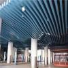 商城幕墙装饰造型铝方通_波浪造型木纹铝方通吊顶