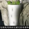 食品级无纺布包装机用热封型茶包袋专用玉米纤维PP材质PE卷原材料