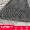 厂家直销建筑电焊网螺纹钢筋网片 定制平纹编织不锈钢建筑网片