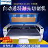 非金属激光切割机 CO2布料切割机 服装裁片切割机设备 自动切割设备