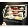 洛阳蛋糕柜定做厂家蛋糕柜价格
