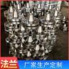 厂家定制各种法兰平焊法兰带颈法兰不带颈法兰不锈钢法兰量大从优