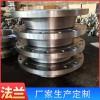 厂家定制各种法兰平焊法兰带颈法兰不带颈法兰不锈钢法兰质量保证
