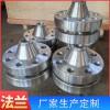 厂家供应非标法兰大直径管板碳钢不锈钢法兰定制非标法兰支持定制
