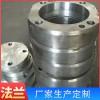 厂家直销 碳钢法兰 平焊法兰 带颈法兰 不锈钢法兰欢迎咨询