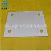 耐高温云母加工件 高强度绝缘云母板异形件 电炉云母板 支持定制