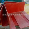 专业制造 SMC模压绝缘插板隔板主绝缘板 smc模压制品 质优价廉