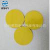 厂家直销 环氧板加工定制 耐高温电工电器绝缘板垫板加工件