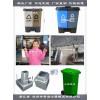 做注射模具生产厂家日本大型垃圾桶塑胶模具加工