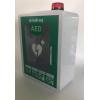 麦迪特壁挂式自动体外除颤器AED外箱放置柜MDA-E15