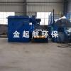 布袋脉冲除尘器环保设备小型移动除尘器 锅炉木工除尘器