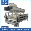 【上海富产】SFC-SD15污泥深度脱水机 污泥深度脱水机厂家