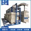 【上海富产】SFC-TR1000污泥干化设备 污泥干燥机 污泥干化机
