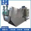 【上海富产】叠螺式污泥脱水机 叠螺式污泥压滤机价格