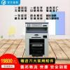 推荐质量性能好的不干胶标签印刷机