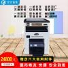 租赁的价格买原厂直销印吊牌的不干胶印刷机