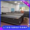 深圳安德生UV平板打印机瓷砖玻璃家装背景墙
