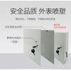涉成华阳多功能银行柜台桌面集线器 线路整理盒10寸纸质版
