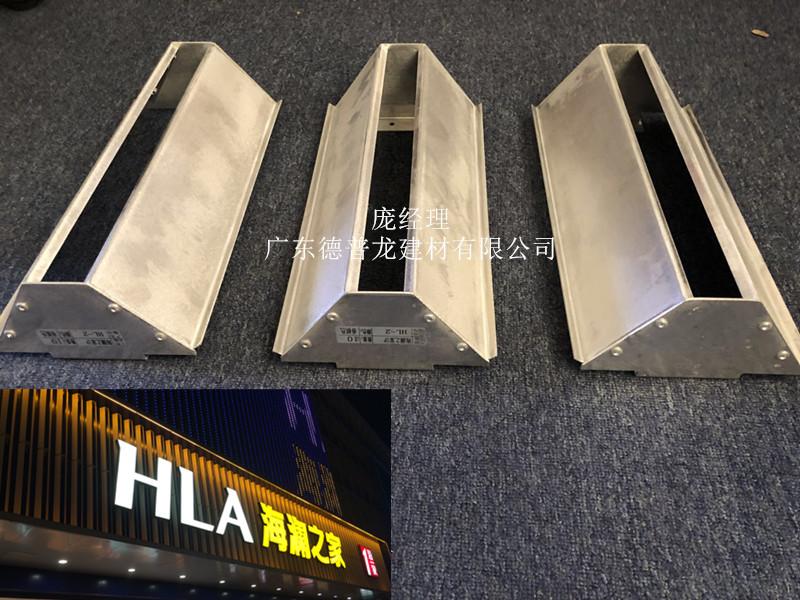 海澜之家铝板 32