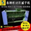 上海板材刮腻子机 打腻子机 使用效果好不好