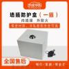 涉成华阳815Q1 墙插防护盒一插 防火阻燃银行钢性防护保护盒