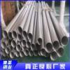 2507工业焊管出厂价 254SMo卫生级无缝管批发价格 317工业焊管供应