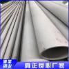 310工业焊管供应 热销304工业焊管 热销321工业焊管