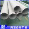 厂家直销2507工业焊管 304工业无缝钢管价格优惠 317工业焊管供应