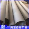 316工业无缝钢管价格优惠 热销321工业焊管 317工业无缝钢管供应