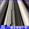 316工业无缝钢管价格优惠 热销321工业焊管 317工业无缝钢管供应不锈钢无缝管厂家